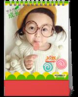 【宝贝写真-俏皮小公主】亲子、写真皆可(图文可改)-10寸竖款双面