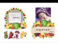 宝宝认知书—水果版-(微商)普通硬壳照片书24p