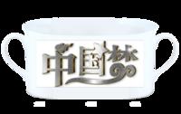 中国梦-骨瓷白杯