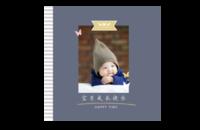 宝贝成长快乐-8x8印刷单面水晶照片书21P