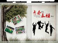 致青春之-青春岁月,永恒瞬间!(青春,校园,毕业季之励志相册)-硬壳精装照片书20p