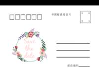 爱情、情侣、影楼1-全景明信片(横款)套装