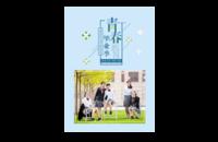青春毕业季-大学·中学·同窗·室友·闺蜜毕业纪念册-8x12印刷单面水晶照片书20p