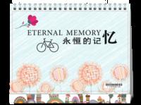 永恒的记忆#-8寸单面印刷台历