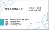名片 创意大气简约时尚简洁高档商务企业个性 蓝色白色-高档双面定制横款名片
