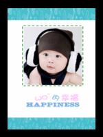 我的幸福-萌娃-宝贝-照片可替换-A4杂志册(36P)