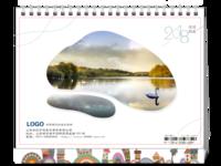 风光旖旎-商务时尚定制-图片可更换-8寸双面印刷台历