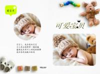 可爱宝贝成长录-A3硬壳蝴蝶装照片书24P