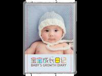 宝宝成长日记#-A4时尚杂志册(26p)