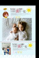 童年可爱温馨甜美-印刷胶装杂志册26p(如影随形系列)
