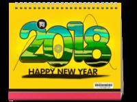 2018台历