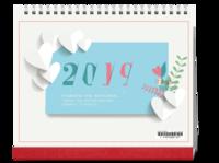 2019幸福生活#-10寸单面印刷台历