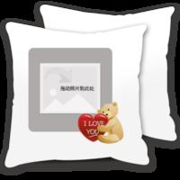 情人节礼物-爱的小熊-情侣抱枕