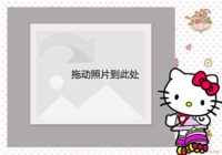 卡通 萌KITTY猫-彩边拍立得横款(6张P)