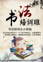 国学书法艺术培训海报-文字可修改-B2挂历(微商)