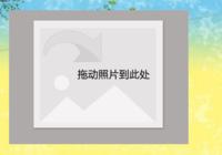 【浅黄色de清新】-彩边拍立得横款(36张P)