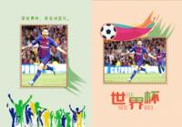 世界杯足球赛--定制喜欢的球队照片书球迷们的最爱-我们的纪念册22p