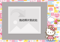 Hello Kitty(横版)-彩边拍立得横款(18张P)
