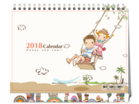 欢乐童年-日系卡通插画-等风也等你-8寸单面印刷台历
