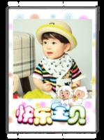 喜洋洋与灰太狼 快乐宝贝  儿童 萌娃 宝贝 亲子 纪念 写真 照片可替换-A4杂志册(42P)