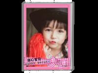 【宝贝系列-甜心宝贝】封面照片可替换-A4时尚杂志册(26p)