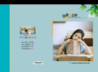 致青春-硬壳精装照片书30p