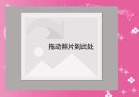 【粉色心情小记】-彩边拍立得横款(36张P)