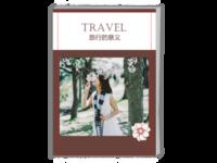 旅行的意义-照片画册[封面图片可换、简洁清新风格]-A4时尚杂志册(26p)