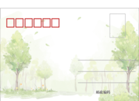 小清新手绘风-全景明信片(横款)套装