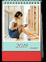 2018清新 小时光 青春记忆 记忆中最美好的时光8s s1110-8寸竖款双面