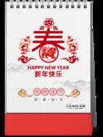 2018经典水墨 中国风 商务企业定制-8寸竖款双面