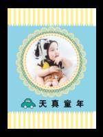 天真童年(可爱、萌娃、儿童、亲子、卡通、封面图文可换)-A4杂志册(36P)