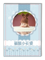 萌娃小天使-A4杂志册(32P)