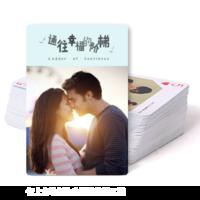 【通往幸福的阶梯---图文可换】-双面定制扑克牌