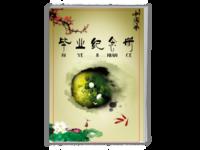 中国古典风毕业纪念册-A4时尚杂志册(26p)