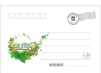 MX43毕业聚会纪念 记录 青春校园 简洁个性-全景明信片(横款)套装