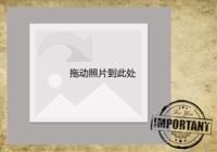 复古风-快乐的印章(毕业季、生活记录、旅行、送长辈)-彩边拍立得横款(18张P)