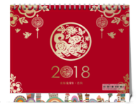 红色金色剪纸狗年2018年台历日历商务全家福-8寸单面印刷台历