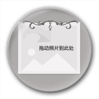 简约-4.4个性徽章