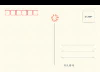 小清新温馨明信片(通用版)-全景明信片(横款)套装