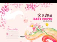 粉色温馨宝贝成长记-硬壳环保纸42p
