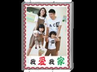 全家福 纪念 照片可替换 家庭-A4时尚杂志册(26p)