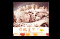涂鸦童年-宝宝成长纪念-8x8印刷单面水晶照片书21P