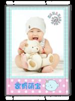 家有萌宝24-快乐的宝贝(男宝女宝通用,相片可替换)-A4杂志册(32P)