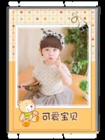 可爱宝贝-纪念宝宝的每个成长瞬间-A4杂志册(32P)