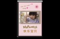 幸福宝贝-8x12单面银盐水晶照片书