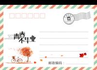 MX36毕业聚会纪念 记录 青春校园 简洁个性-等边留白明信片(横款)