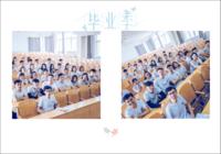 毕业季-青春不老我们不散#-我们的纪念册22p