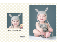 宝贝,有你是幸福的(儿童、萌娃、亲子、卡通、可爱小蜗牛、男女通用、照片可换)-硬壳对裱照片书30p