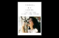 【用旅行来丈量世界】(图文可换)小清新,文艺范-8x12印刷单面水晶照片书20p
